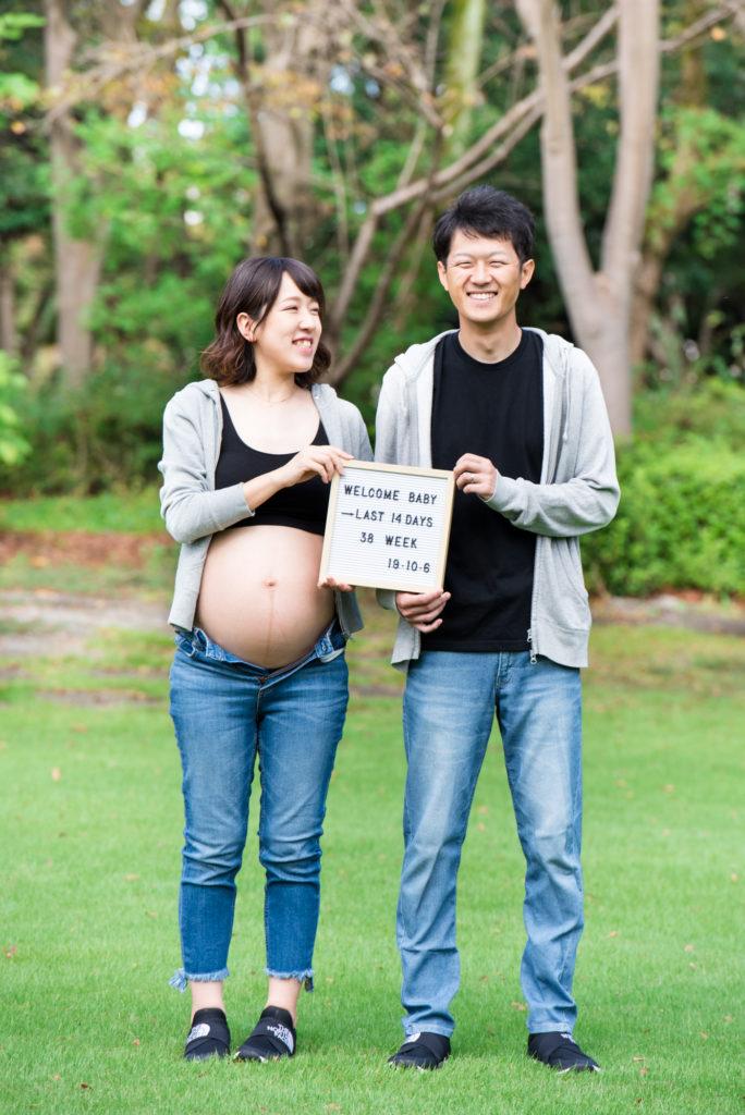石川県金沢市の写真館が撮るマタニティフォト S様4