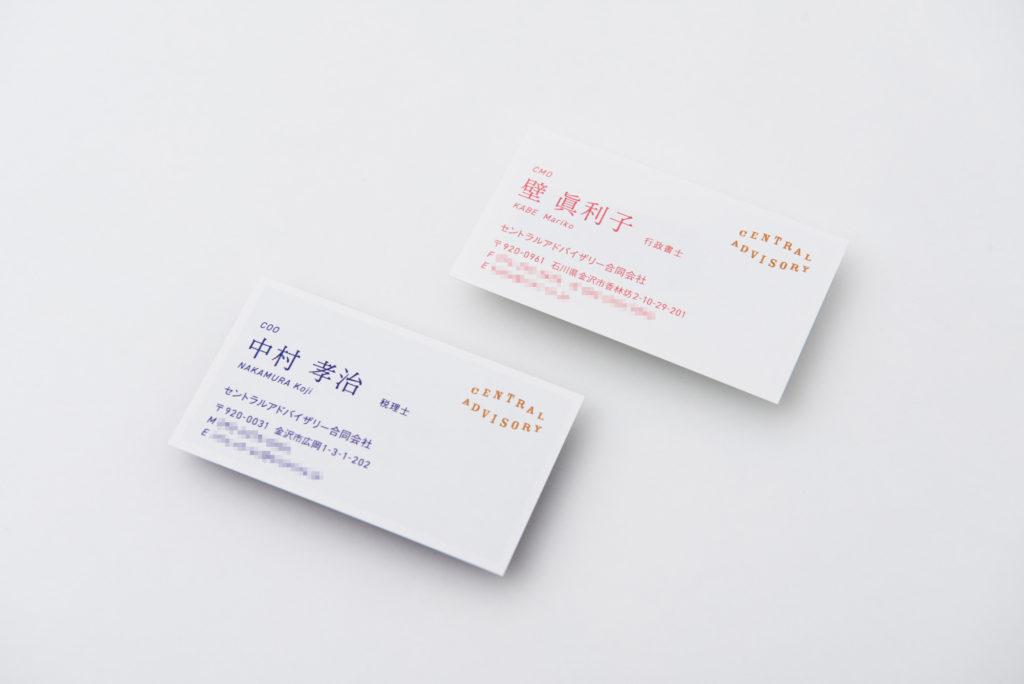 石川県金沢市の写真館が撮る広告商業写真 kukiポートフォリオ06